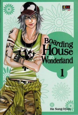 BOARDING HOUSE IN WONDERLAND 1