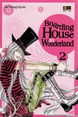BOARDING HOUSE IN WONDERLAND 2