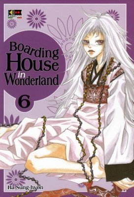 BOARDING HOUSE IN WONDERLAND 6