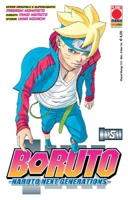 BORUTO: NARUTO NEXT GENERATIONS 5