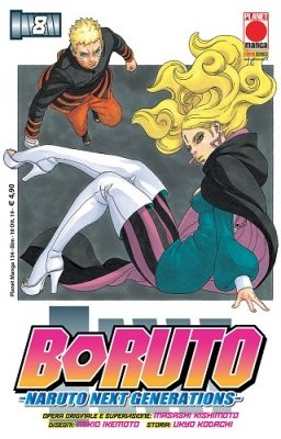 BORUTO: NARUTO NEXT GENERATIONS 8