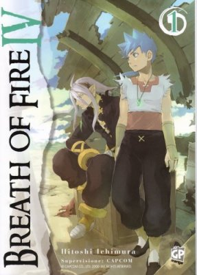 BREATH OF FIRE IV 1