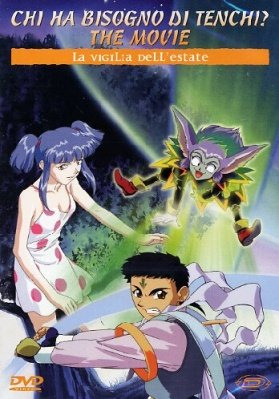 CHI HA BISOGNO DI TENCHI? THE MOVIE - LA VIGILIA DELL'ESTATE DVD