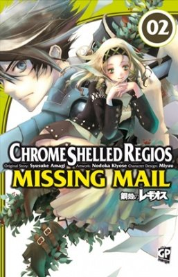 CHROME SHELLED REGIOS MISSING MAIL 2