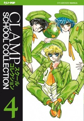 CLAMP SCHOOL COLLECTION 4 - CLAMP SCHOOL DETECTIVE 2