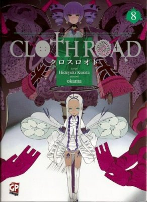CLOTH ROAD 8