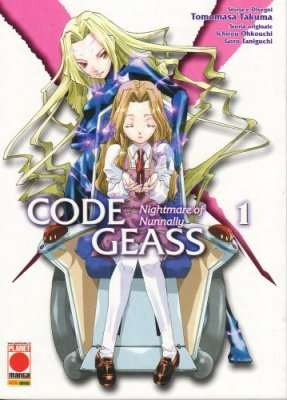 CODE GEASS 3 NIGHTMARE OF NUNNALLY 1