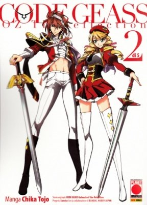 CODE GEASS OZ THE REFLECTION 2