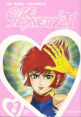 CUTIE HONEY '21 VOL. 2