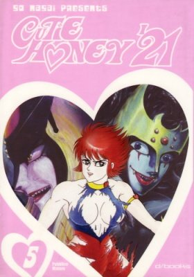 CUTIE HONEY '21 VOL. 5