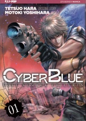 CYBER BLUE LOST NUMBER CHILDREN 1