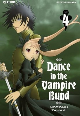 DANCE IN THE VAMPIRE BUND 4