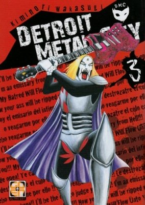 DETROIT METAL CITY 3