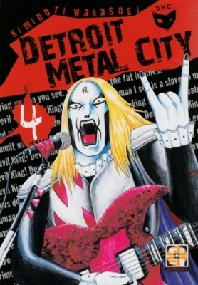 DETROIT METAL CITY 4