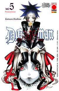DGRAY-MAN 5 TERZA RISTAMPA