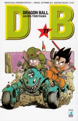 DRAGON BALL EVERGREEN EDITION 11