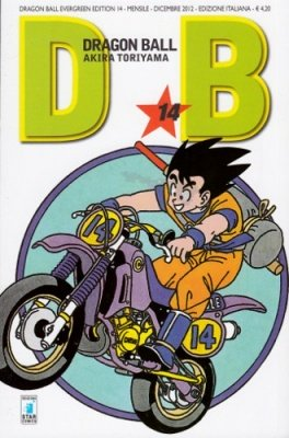 DRAGON BALL EVERGREEN EDITION 14