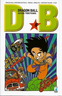 DRAGON BALL EVERGREEN EDITION 6