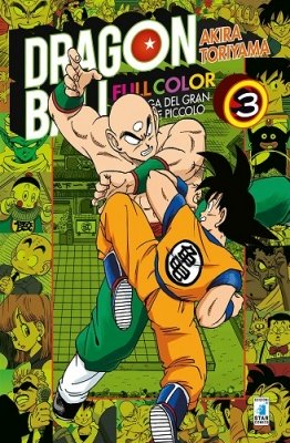 DRAGON BALL FULL COLOR 11 - LA SAGA DEL GRAN DEMONE PICCOLO 3