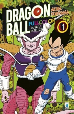 DRAGON BALL FULL COLOR 16 - LA SAGA DI FREEZER 1