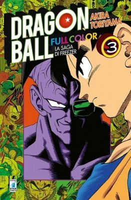 DRAGON BALL FULL COLOR 18 - LA SAGA DI FREEZER 3