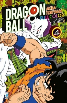 DRAGON BALL FULL COLOR 19 - LA SAGA DI FREEZER 4