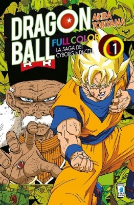 DRAGON BALL FULL COLOR 21 - LA SAGA DEI CYBORG E DI CELL 1