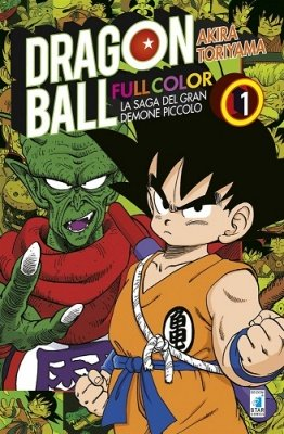 DRAGON BALL FULL COLOR 9 - LA SAGA DEL GRAN DEMONE PICCOLO 1