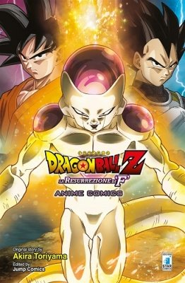 "DRAGON BALL Z - LA RESURREZIONE DI ""F"" - ANIME COMICS"