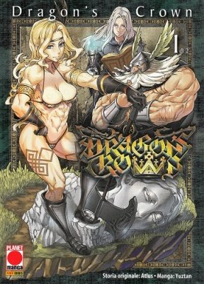 DRAGON'S CROWN 1