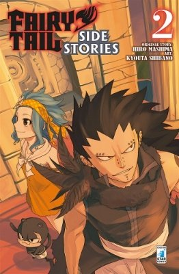 FAIRY TAIL SIDE STORIES 2
