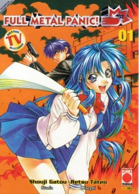 FULL METAL PANIC! 1 RISTAMPA