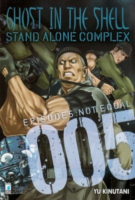 GHOST IN THE SHELL STAND ALONE COMPLEX 5
