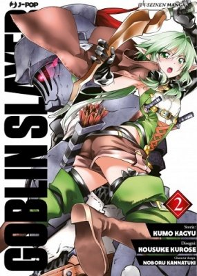 GOBLIN SLAYER 2