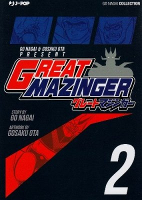 GREAT MAZINGER 2
