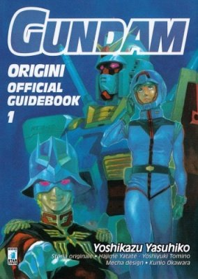 GUNDAM ORIGINI OFFICIAL GUIDEBOOK 1