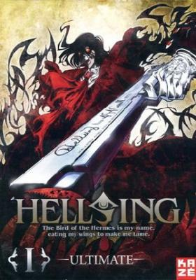 HELLSING ULTIMATE 1 DVD