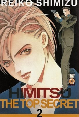 HIMITSU THE TOP SECRET 2
