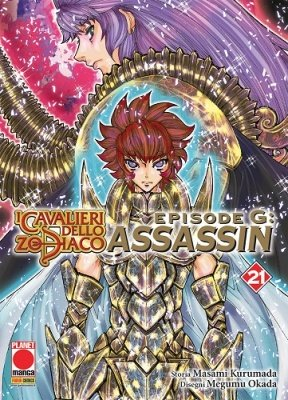 I CAVALIERI DELLO ZODIACO EPISODE G ASSASSIN 21