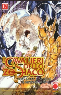 I CAVALIERI DELLO ZODIACO - THE LOST CANVAS 17 - IL MITO DI ADE