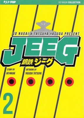 JEEG 2 VARIANT COVER