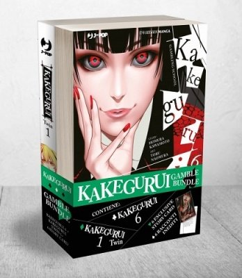 KAKEGURUI GAMBLE BUNDLE