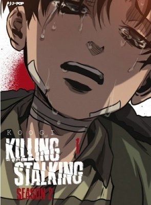 KILLING STALKING SECOND SEASON 1