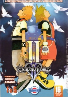 KINGDOM HEARTS II 1 - DISNEY MANGA 16