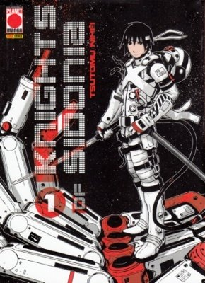 KNIGHTS OF SIDONIA 1 RISTAMPA