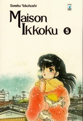 MAISON IKKOKU PERFECT EDITION 5
