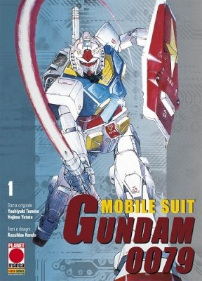 MOBILE SUIT GUNDAM 0079 1