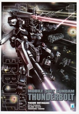 MOBILE SUIT GUNDAM THUNDERBOLT 1