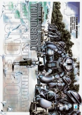MOBILE SUIT GUNDAM THUNDERBOLT 4