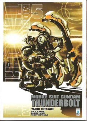 MOBILE SUIT GUNDAM THUNDERBOLT 5